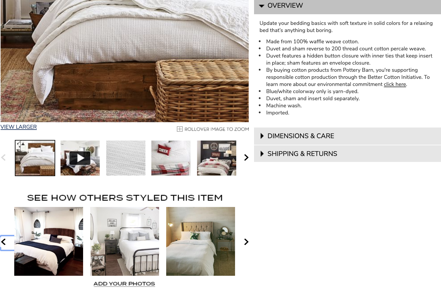 Pottery Barn Product Page Gallery